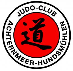 Aikido in Oldenburg